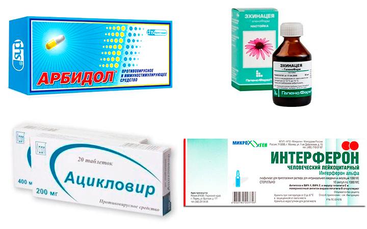 Препараты различного спектра действия