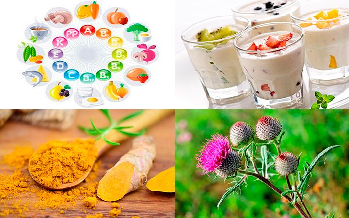 Травы, специи, пробиотики и витамины