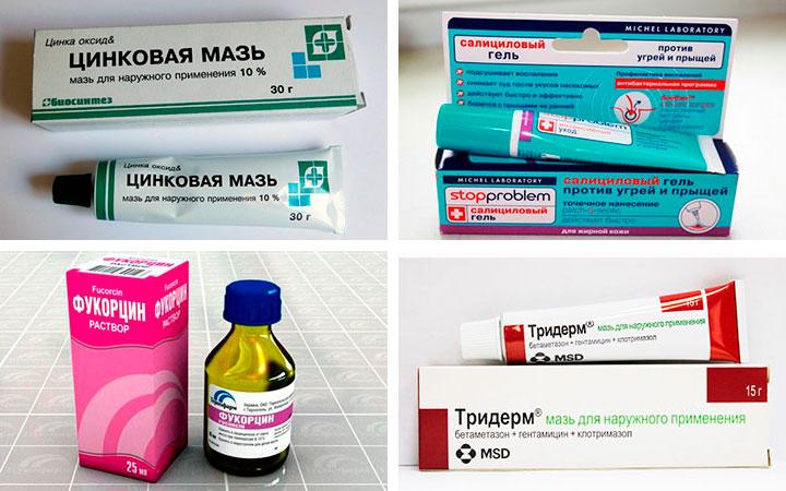 Медикаментозные препараты от прыщей