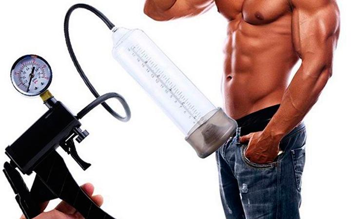 Помогает ли вакуумная помпа увеличить мужское достоинство