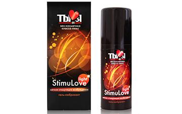 StimuLove light