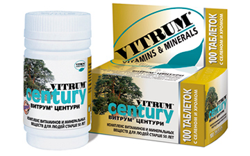 Vitrum Century