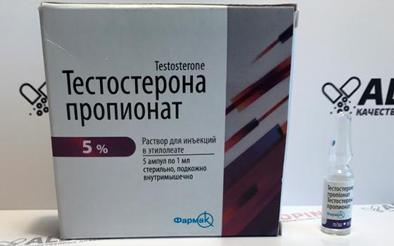 Уколы для потенции - Тестостерона пропионат