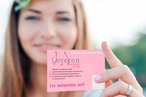 Лаверон для женщин 500 мг