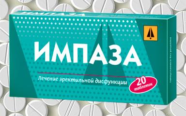 Инструкция по применению и аналоги препарата Импаза