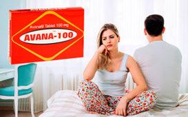 Таблетки для мужчин Аванафил