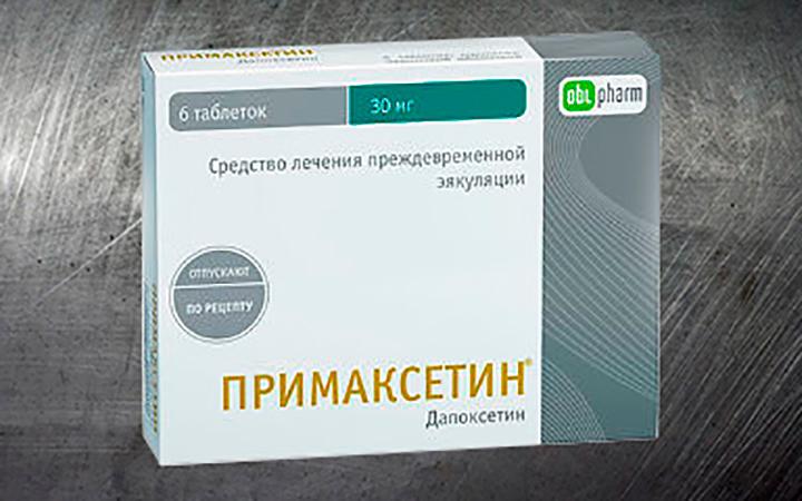 Инструкция по применению и аналоги препарата Примаксетин