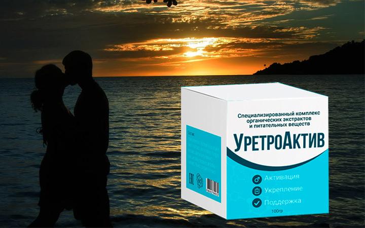 Состав и инструкция по применению препарата Уретроактив