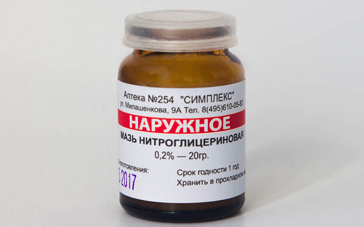 Нитроглицериновая мазь для улучшения эрекции и потенции