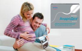 Таблетки Для мужчин АндроДоз