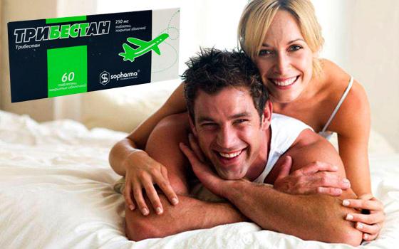 Таблетки для мужчин Трибестан