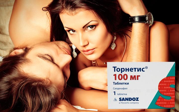 Инструкция по применению и аналоги препарата Торнетис
